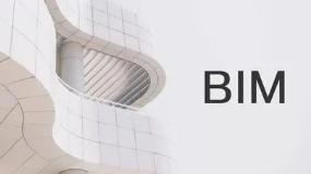 建筑行业数字化转型,BIM技术在工程行业有哪些应用?