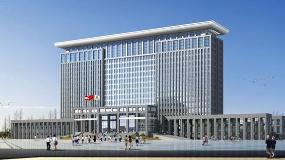 国务院:简化优化各类跨地区工程建设项目审批流程手续