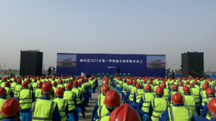 总投资7994亿元!四川1957个重大项目集中开工!